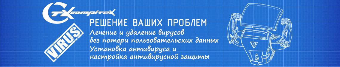 Создание и разработка сайтов.